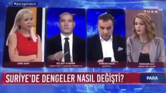 Nagehan Alçı'dan yeni skandal!
